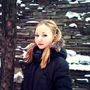 Фото Таня