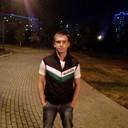 Фото Серый