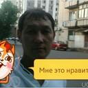 Фото ishen