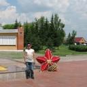 Сайт знакомств с мужчинами Калачинск