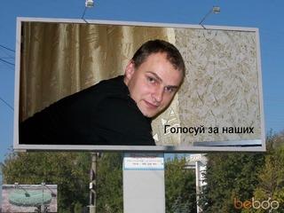 Cheslavych