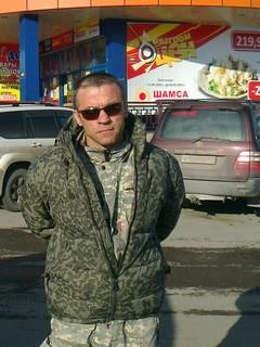 Газета знакомства петропавловск камчатский