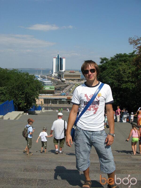 Знакомства Самара, фото мужчины Robson, 32 года, познакомится