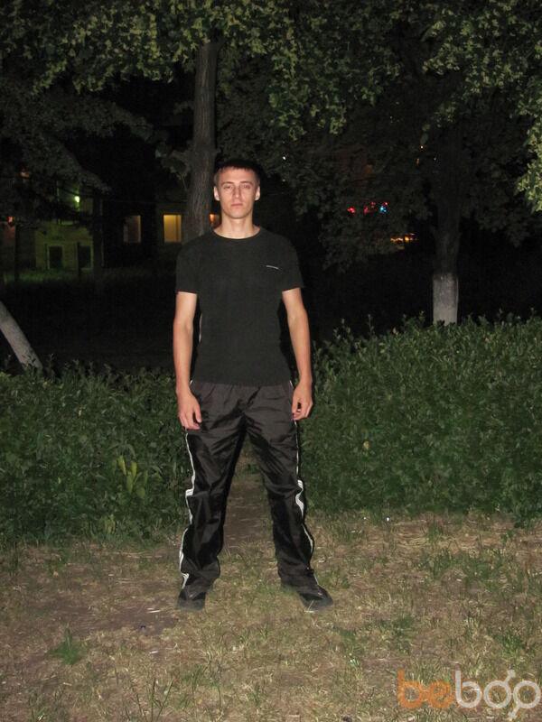 Знакомства Челябинск, фото мужчины Сергей, 34 года, познакомится