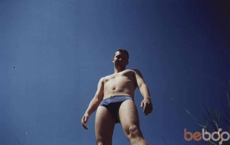 Знакомства Киров, фото мужчины Goha33, 43 года, познакомится для флирта, переписки