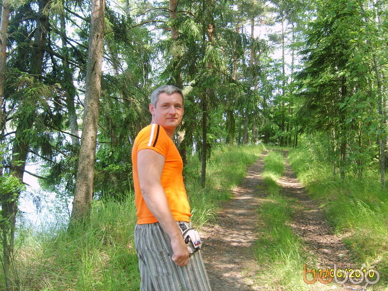 Знакомства Дзержинск, фото мужчины Druid, 43 года, познакомится для флирта, переписки