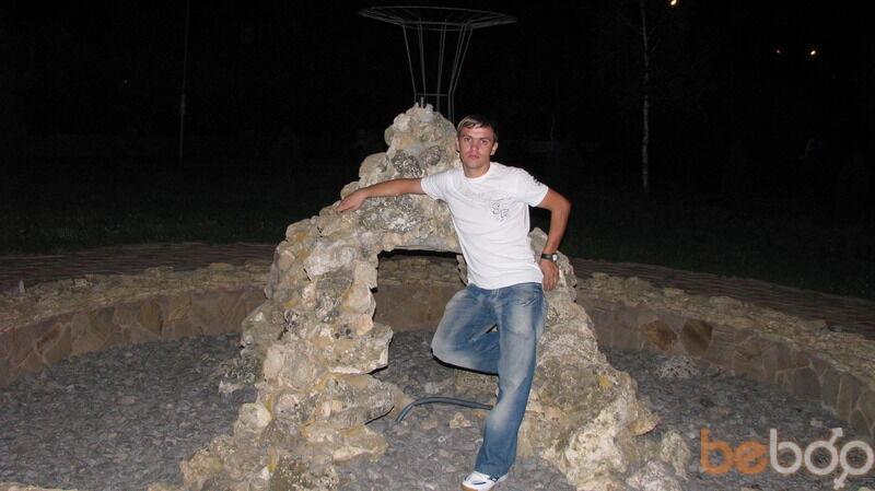 Знакомства Кишинев, фото мужчины Gre_g, 35 лет, познакомится