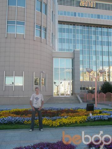 Фото мужчины Slim1896, Запорожье, Украина, 29