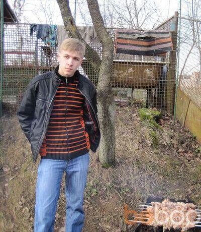 Фото мужчины Denny, Минск, Беларусь, 23