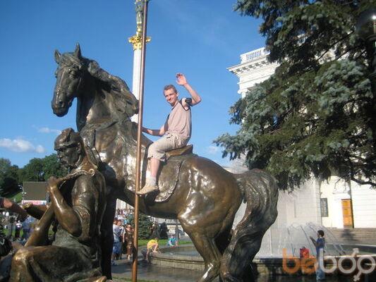 Фото мужчины AlekEf, Мариуполь, Украина, 30
