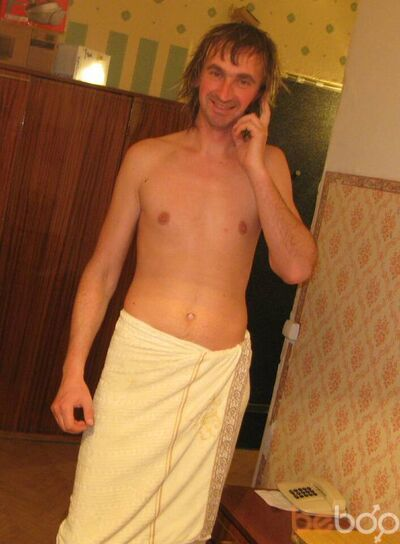 Фото мужчины Nikolia, Белгород, Россия, 44