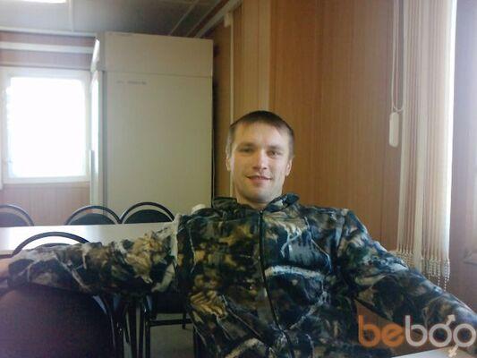 Фото мужчины DENIS, Нижний Новгород, Россия, 34