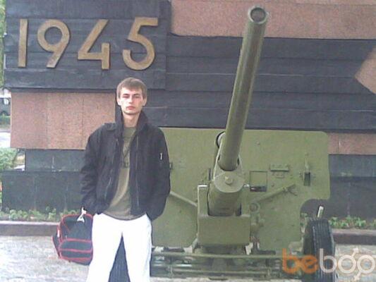 Фото мужчины cayha, Донецк, Украина, 30