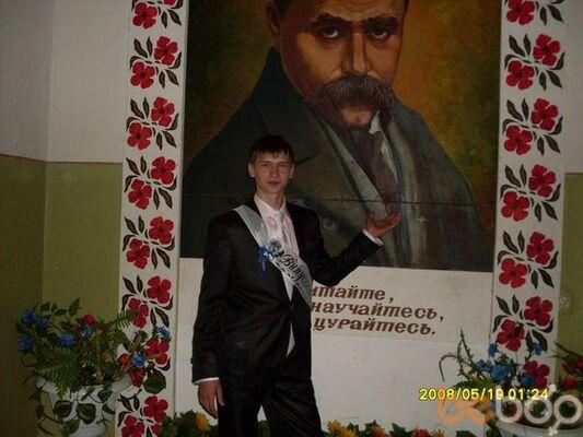 Фото мужчины Mctraher, Киев, Украина, 25