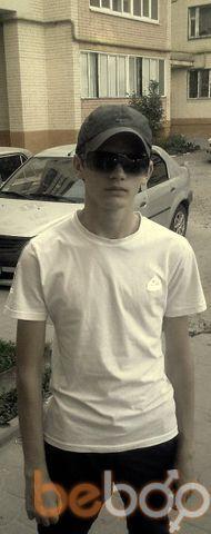 Фото мужчины KirillBel31, Белгород, Россия, 25