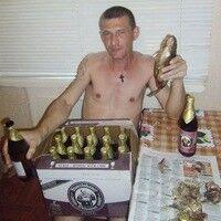Фото мужчины Дмитрий, Добрянка, Россия, 41