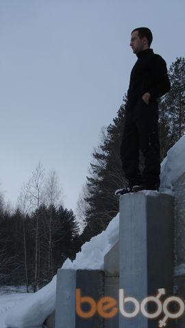 Фото мужчины Змей, Липецк, Россия, 29