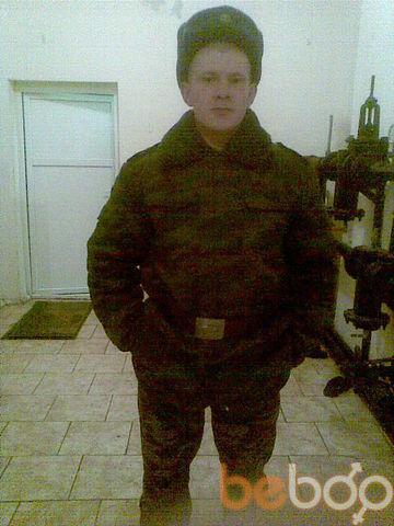 Фото мужчины SKULL88, Стерлитамак, Россия, 28