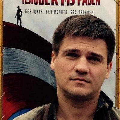 Фото мужчины владимир, Тюмень, Россия, 37
