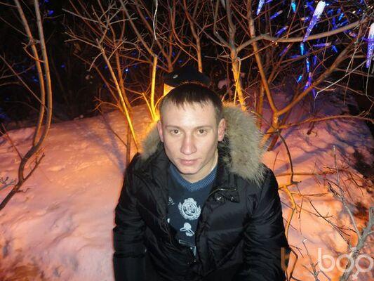 Фото мужчины Zlykabober, Киев, Украина, 29