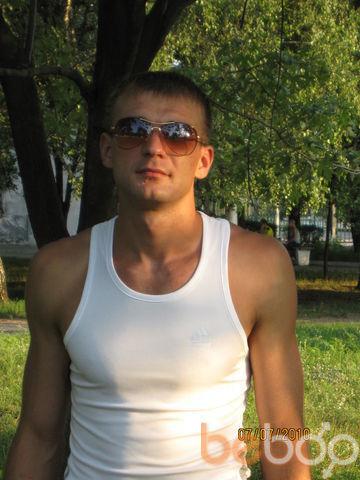Фото мужчины батя, Днепродзержинск, Украина, 36