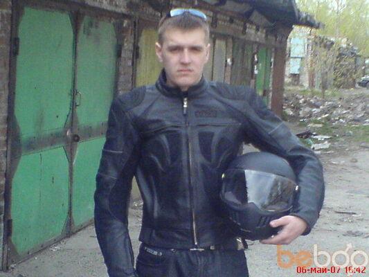 Фото мужчины распутин, Северск, Россия, 33