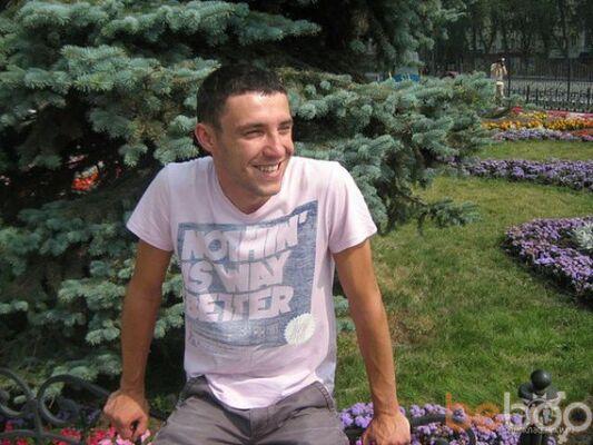 Фото мужчины Миленький, Екатеринбург, Россия, 33