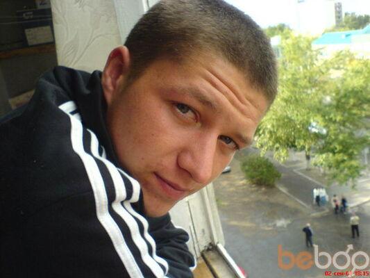 Фото мужчины Centrawskoi, Костанай, Казахстан, 29