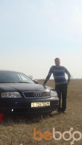 Фото мужчины Саша, Павлодар, Казахстан, 33