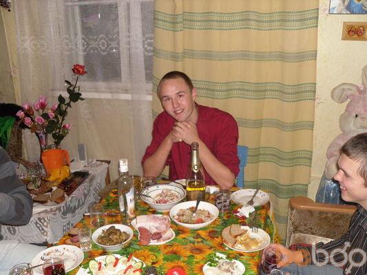 Фото мужчины Вадик, Краслава, Латвия, 26