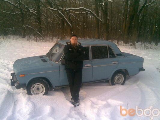 Фото мужчины Serg, Краматорск, Украина, 33
