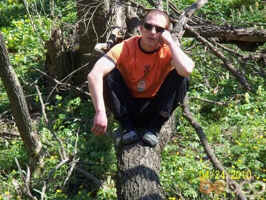 Фото мужчины LEX L, Антрацит, Украина, 37