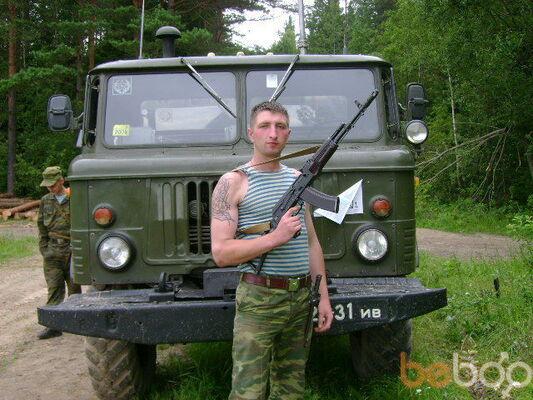 Фото мужчины Aleх, Минск, Беларусь, 28