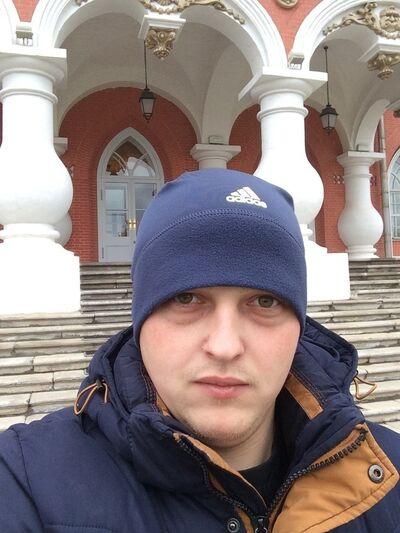 Фото мужчины Артем, Киров, Россия, 29