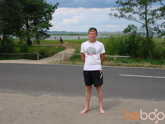 Фото мужчины Dim4uk, Великие Мосты, Украина, 28