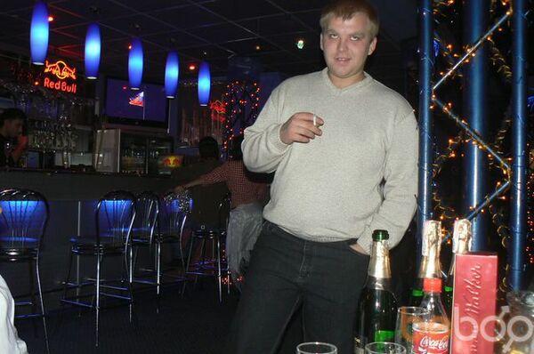 Фото мужчины Vsrezerx, Киев, Украина, 32