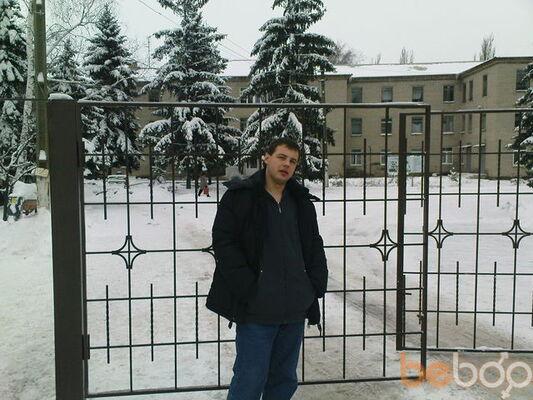 Фото мужчины Minimal, Донецк, Украина, 27