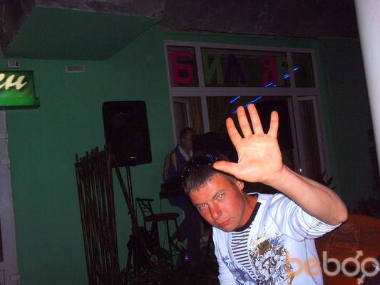 Фото мужчины Андрей, Кривой Рог, Украина, 29