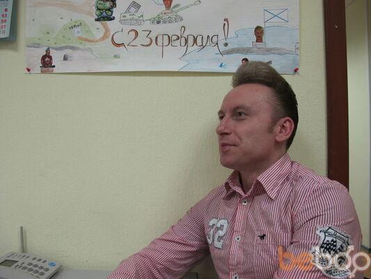 Фото мужчины Сергей Депеш, Москва, Россия, 42