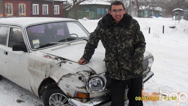 Фото мужчины Юра МТС2, Чернигов, Украина, 29