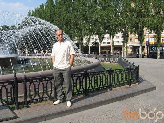 Фото мужчины Лысый, Димитров, Украина, 37