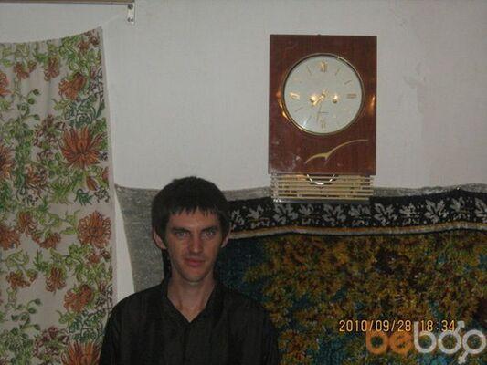 Фото мужчины Витас, Астана, Казахстан, 31
