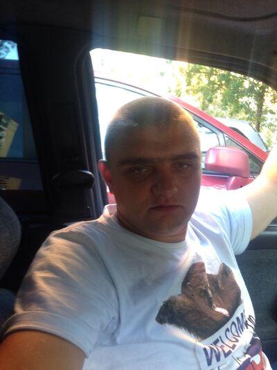 Фото мужчины Ярослав, Москва, Россия, 26