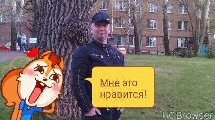 Фото мужчины Виталий, Самара, Россия, 36