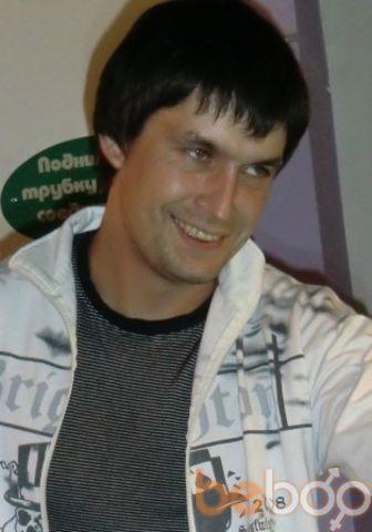 Фото мужчины maksimenich, Иркутск, Россия, 34