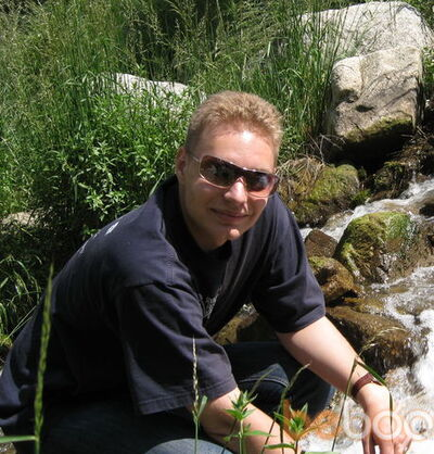 Фото мужчины Anyri, Алматы, Казахстан, 28