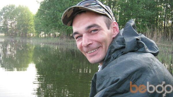 Фото мужчины страшный, Курск, Россия, 42