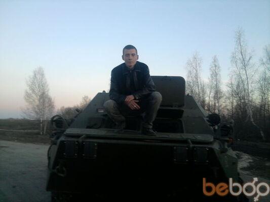 Фото мужчины Белый, Арзамас, Россия, 26