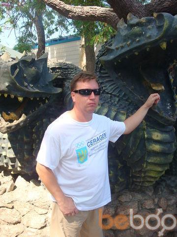Фото мужчины seriy, Киев, Украина, 38