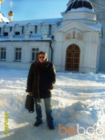 Фото девушки FancyGo, Москва, Россия, 37